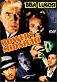 Bela Lugosi: Bowery at Midnight [DVD] [1942] [US Import] [NTSC]