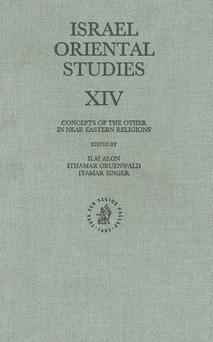 Israel Oriental Studies: Concepts of the Other in Near Eastern Religons (Israel Oriental Studies)