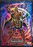 Yu-Gi-Oh! : Protège