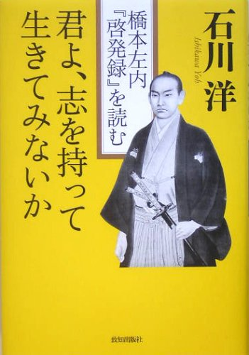 内 橋本 左