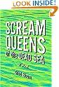 Scream Queens of the Dead Sea: A Novel