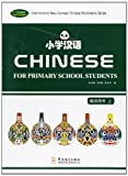 Xiaomei Zhang Chinese for Primary School Students: Teacher's Book 1