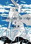 荒川アンダー ザ ブリッジ 第3巻 2006年05月25日発売