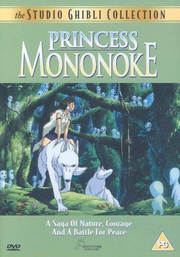 Princess Mononoke [DVD] [2001]