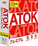 ATOK 2011 for Mac [�ץ�ߥ���] �̾���