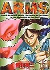 Arms (11) (少年サンデーコミックススペシャル)