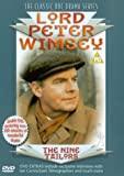 Lord Peter Wimsey -The Nine Tailors [DVD] (1974)