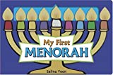 img - for My First Menorah book / textbook / text book