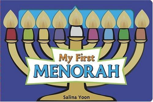 My First Menorah