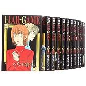LIAR GAME (ライアーゲーム) コミック 1-14巻 セット (ヤングジャンプコミックス)