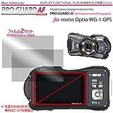 プロガードAF for PENTAX Optio WG-1 GPS / WG-1 防指紋性保護光沢フィルム / DCDPF-PGENTOPWG1