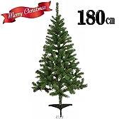 クリスマスツリー 180cm 雪が積もったような 雪付き ツリー単品 ノーブルヌードツリー
