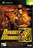 echange, troc Dynasty Warriors 3