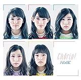 【Amazon.co.jp限定】Cherie!(初回限定盤C)(CD+Blu-ray)(特典 クリアファイル(amazon Ver.)付き)
