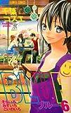 BLUE 6 (少コミフラワーコミックス)