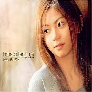 Mai Kuraki - Time After Time - Amazon.com Music