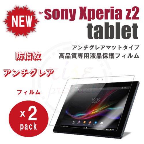 sony Xperia Z2 Tablet docomo SO-05F/au SOT21/SGP521専用 液晶保護フィルム (xperia z2 tablet 防指紋マット液晶保護フィルム, 2枚パック)