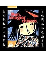 Mon imagier chinois