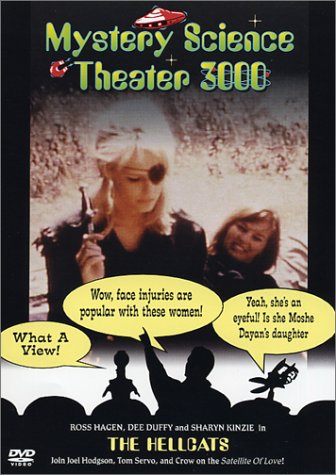 Mystery Science Theater 3000 - The Hellcats