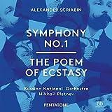 Alexander Scriabin: Symphony No. 1 - The Poem of Ecstasy