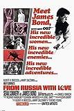 【ネタバレ】映画「007/ロシアより愛をこめて」(7)