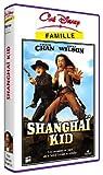 echange, troc Shangaï Kid [VHS]