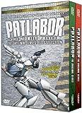 echange, troc Patlabor: Mobile Police - Original Series (2pc) [Import USA Zone 1]
