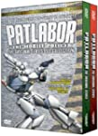Patlabor - The Mobile Police: The Ori...