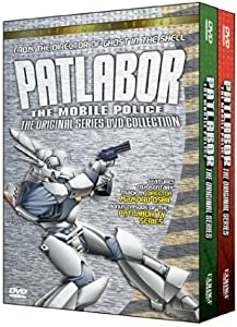 Patlabor - The Mobile Police The Original Series Collection