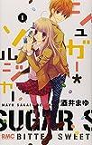 シュガー・ソルジャー / 酒井 まゆ のシリーズ情報を見る