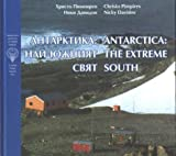 img - for Antarctica: The Extreme South (Bulgarian Edition) book / textbook / text book