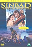 Sinbad and the Eye of the Tiger [DVD] [1977]