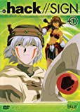 .hack//SIGN, Vol. 1