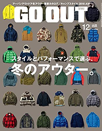 GO OUT (ゴーアウト) 2016年 12月号 [雑誌]