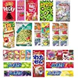 Japanese Classic Candy, Cookies and Snack Japanese Cookies 100g 3.5oz. (20 Packs) by Unknown