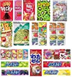 Japanese Classic Candy, Cookies and Snack Japanese Cookies (20 Packs)
