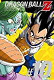 DRAGON BALL Z ��10�� [DVD]