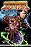img - for Urotsukidoji - Book 6: Reincarnation book / textbook / text book