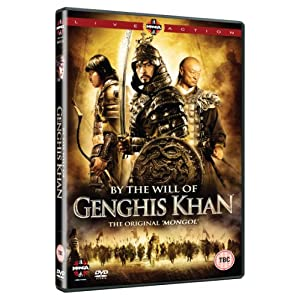 The Secret History Of Genghis Khan The Official Schoolgirl Milky Crisis Blog