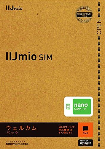 iPhone6s対応 / Amazon.co.jp限定 IIJmio SIMカード ウェルカムパック nanoSIM ( SMS ) 版 [フラストレーションフリーパッケージ (FFP)] IM-B099