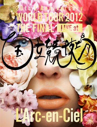 20th L'Anniversary WORLD TOUR 2012 THE FINAL LIVE at 国立競技場(初回生産限定盤DVD+HONOLULU LIVE CD)