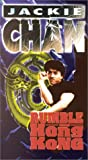 echange, troc Rumble in Hong Kong [VHS]