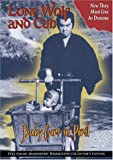 echange, troc Lone Wolf & Cub: Baby Cart in Peril [Import USA Zone 1]