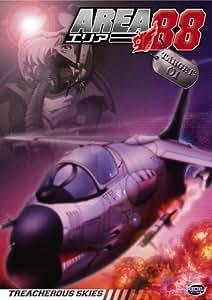 Area 88 - Target 01 - Treacherous Skies