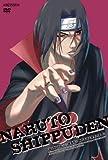 NARUTO-ナルト-疾風伝 師の予言と復讐の章6 [DVD]