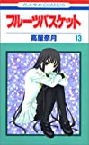 echange, troc Natsuki Takaya - Fruits Basket, Volume 13 (Japanese Edition)