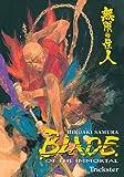 Blade of the Immortal, Vol. 15: Trickster (1593074689) by Samura, Hiroaki