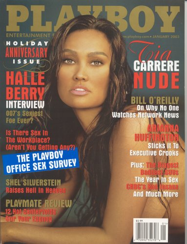 Playboy+January%2C+2003%2C+Tia+Carrere+Cover-Holiday+Anniversary+Issue+%2850%29