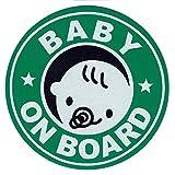 赤ちゃん乗ってます 12cm マグネットステッカー デザインステッカー(BABY ON BOARD) ランキングお取り寄せ