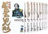 風雲児たち 幕末編 コミック 1-22巻セット (SPコミックス)